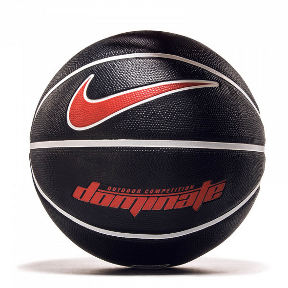 Basketball Dominate Black White