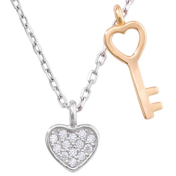 Kette - Sweet Key