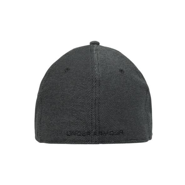 Fullcap aus Mesh - HeatGear®